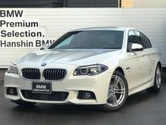 BMW523dMスポーツ認定保証LEDヘッドフォグACC1オーナー