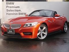 BMW Z4sDrive20iMスポーツ認定保証Dピュアトラクション