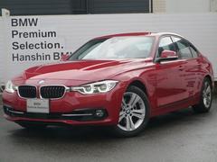 BMW330eスポーツプラグインHV純正HDDナビLEDBカメラ