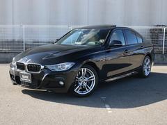 BMWアクティブハイブリッド3Mスポーツ認定保証ベージュ革SR左H