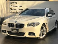 BMW523iツーリングMスポーツ認定保証PサポACC1オナ地TV