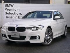 BMW320d MスポーツLEDOP19AWレーンチェンジACC