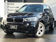 BMW X5xDrive35dMスポーツコンフォートセレクトPKGLED