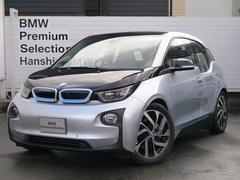 BMWアトリエレンジ・エクステンダー装備車プラスPKGPDCACC