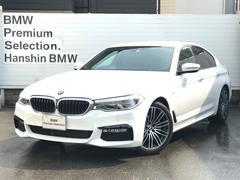 BMW523d MスポーツデビューパッケージDアシスト弊社元デモカ