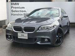 BMW523dセレブレーションエディションバロン200台限定1オナ