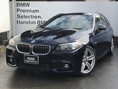 BMW523dツーリングMスポーツ認定保証液晶メーター黒革19AW