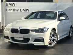 BMW320dMスポーツOP19AW純正HDDMブレーキ1オ−ナ−