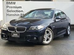 BMW523d Mスポーツ認定保証SR黒レザーシートヒーターACC