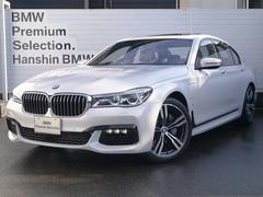 BMW740eアイパフォーマンス MスポーツSR黒革20インチAW