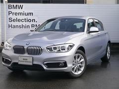 BMW118dスタイルパーキングサポートバックカメラクルコンLED