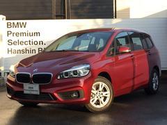 BMW218iグランツアラーコンフォート&プラスpkg電動トランク