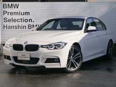 BMW320iMスポーツダイナミックスポーツpkgMサスペンション