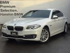 BMW528iラグジュアリー245PS認定保証インテリセーフ液晶P
