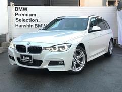 BMW330iツーリングMスポーツACC1オーナーHDDナビLED