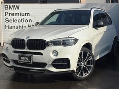 BMW X5xDrive35dMスポーツアドバンスドセーフセレクトPKG