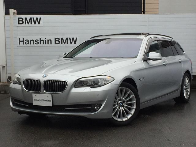 BMW 528iツーリングサンルーフコンフォートPKGソフトクローズ