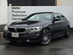 BMW523d MスポーツSクローズドアジェスチャコマンド