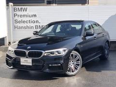 BMW523d Mスポーツ登録済未使用車デビューPKGLEDライト