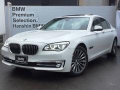 BMW750i認定保証V8EGコンフォートPKGサンルーフLED