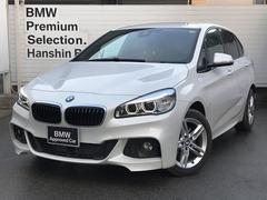BMW218iアクティブツアラーMスポーツPサポHDDナビLED
