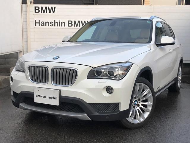 BMW sDrive 20i ファッショニスタ限定車HDDベージュ革