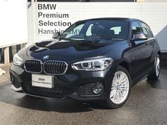 BMW118d Mスポーツコンフォートパッケージパーキングサポート