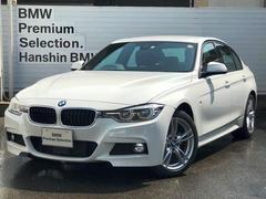 BMW320dMスポーツACCレーンチェンジLEDヘッドHDDナビ