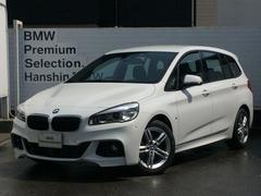 BMW218dグランツアラーMスポーツACCオートトランクLED