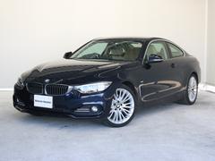 BMW428iクーペラグジュアリー245PSベージュ革ハマンカドン