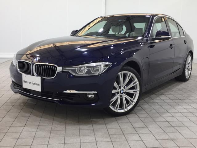 BMW 330eセレブレーションエディション