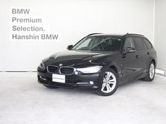 BMW320dツーリングスポーツHDDナビ1オーナーパドルシフト