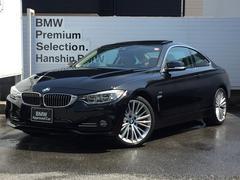 BMW435iクーペ ラグジュアリー認定保証サンルーフLEDライト