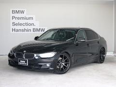 BMW320iラグジュアリー認定保証6速MT1オナクルコンキセノン