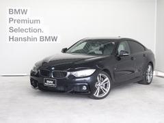 BMW435iグランクーペMスポーツ認定保証白革ハマンカドンLED