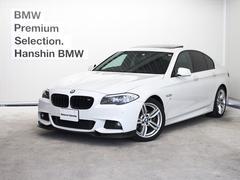 BMW528iMスポーツ245PSサンルーフ黒革OP19AW地デジ