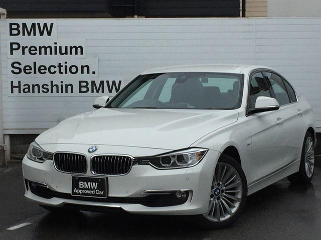 BMW アクティブハイブリッド3ラグジュアリー認定保証黒革衝突軽減