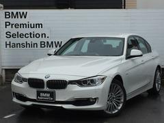 BMWアクティブハイブリッド3ラグジュアリー認定保証黒革衝突軽減