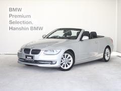 BMW335iカブリオレ認定保証HDDナビ地デジ黒革スマートキー