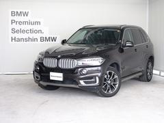 BMW X5xDrive 35d xラインセレクトPサンルーフ1オーナー