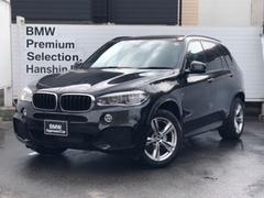 BMW X5xDrive35dMスポーツ認定保証7人乗りセレクトP1オナ