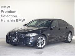 BMW523dMスポーツ認定保証黒レザーACCドライビングアシスト
