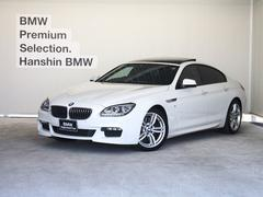 BMW640iグランクーペSR認定保証黒革LEDヘッドインテリS