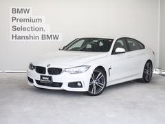 BMW420iグランクーペ Mスポーツ認定保証付ファストトラック