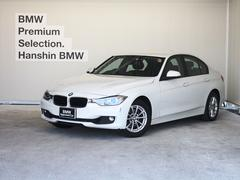 BMW320i認定保証タッチパッド付ナビインテリセーフ