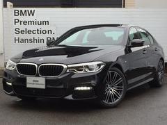 BMW523i Mスポーツ登録済み未使用車ACCタッチパネルLED