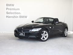 BMW Z4sDrive23iハイラインPKG認定保証黒革PシートHDD