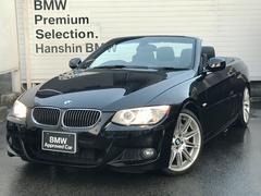BMW335iカブリオレMスポーツ認定保証7速DCT19AW黒レザ