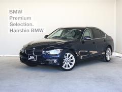 BMW330eラグジュアリーパークサポートヘッドアップDワンオーナ