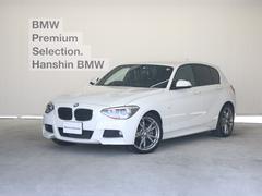 BMW116i Mスポーツ 黒革シートバックカメラシートヒーター